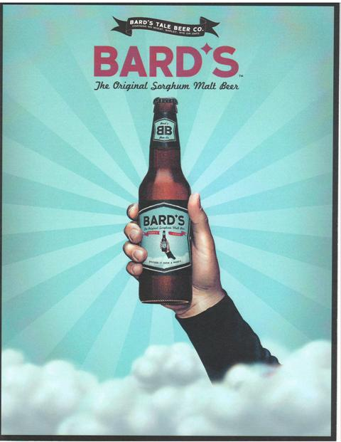 Bards-Brochure-cover