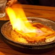 gluten free saganaki