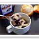gluten free oatmeal muffin in a mug