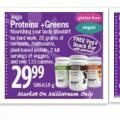 gluten free vitamins