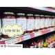 Lifestyle Markets Gluten-Free Shelf Tags