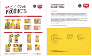 Schar Customer Request Form