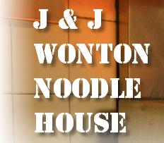 J and J's Wonton Noodle House