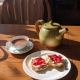mia-musing-gluten-free-scone wp
